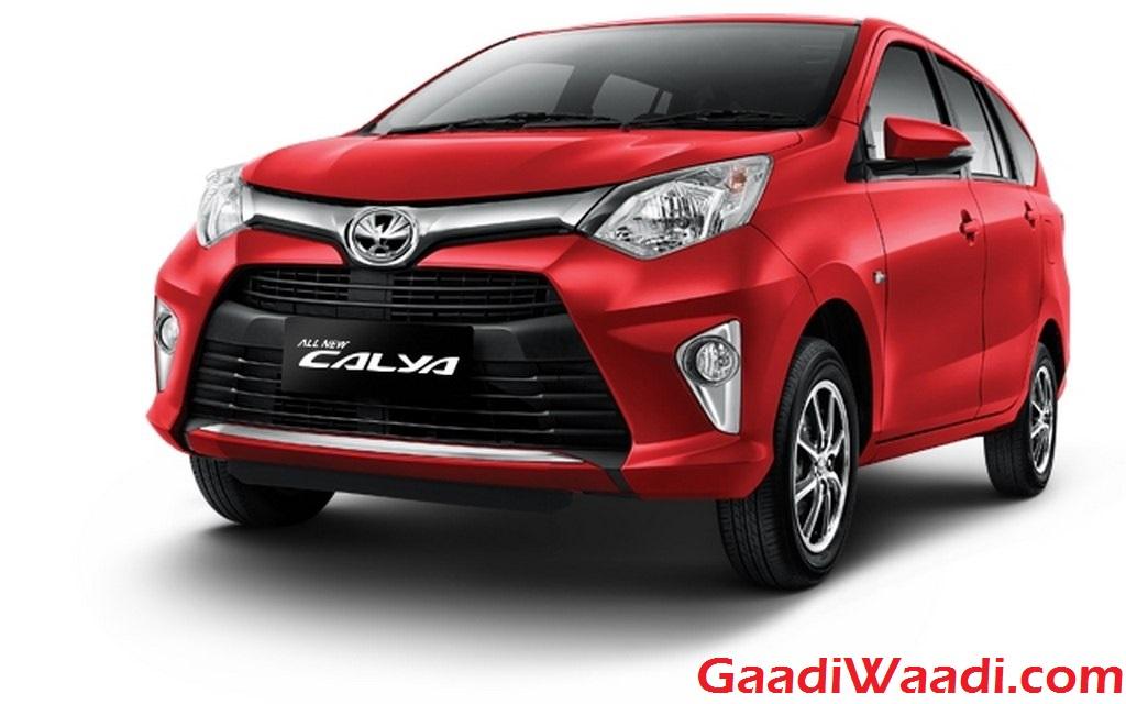 Toyota Calya Mini MPV World Premiered at 2016 GIIAS ...