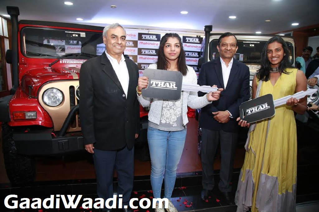 Customised Mahindra Thar Gifted to PV Sindhu and Sakshi Malik