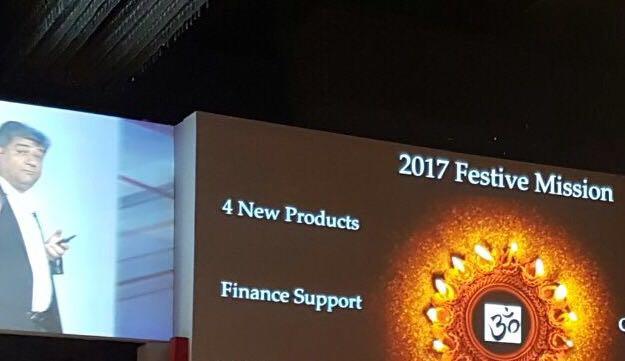 Hero 4 new launch 2017