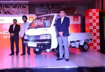 Maruti-Suzuki-Unveils-Super-Carry-In-Ahmedabad-.jpg