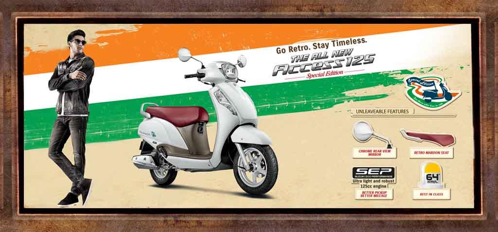 Suzuki-Access-125-Special-Edition-1.jpg