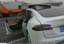 Tesla-Model-S-Crash.jpg