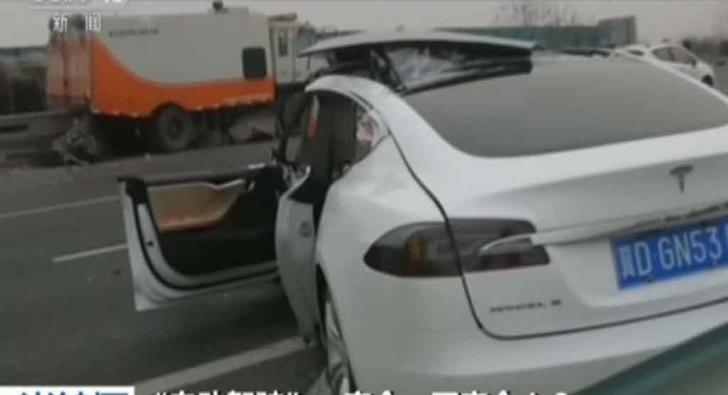 Tesla-Model-S-Crash.jpg