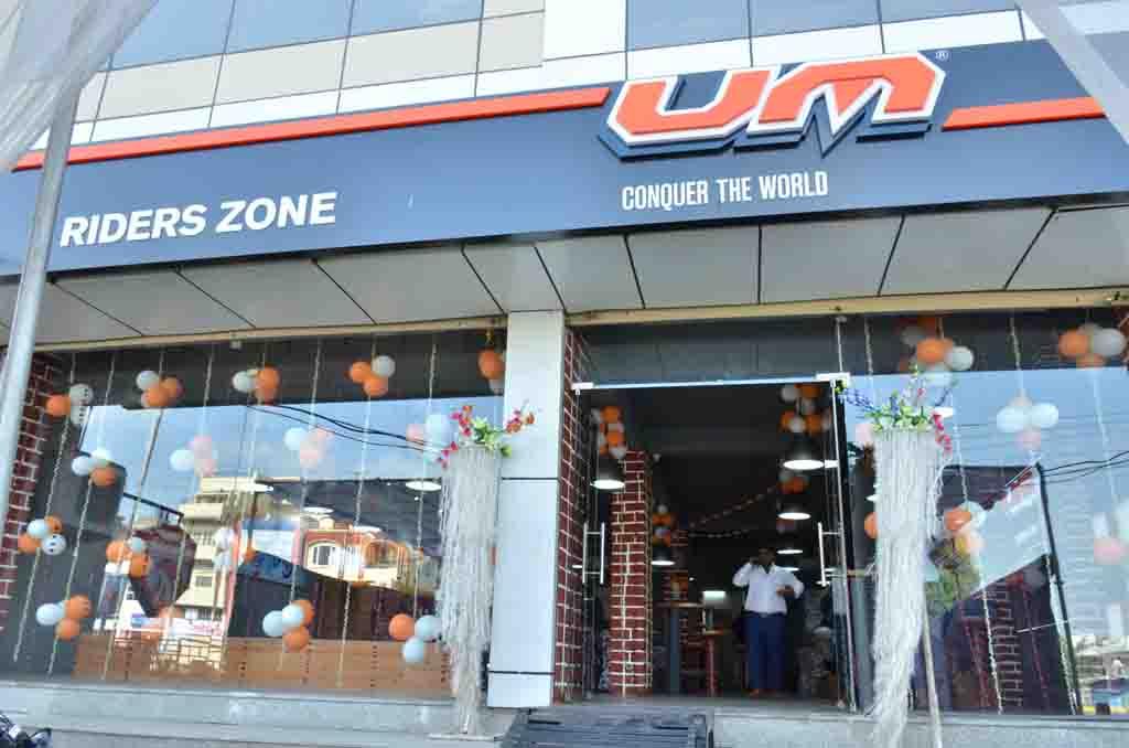 UM-Motorcycle-Jaipur-1.jpg