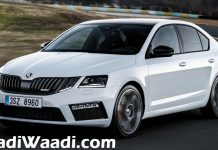 2017 Skoda Octavia RS India Launch