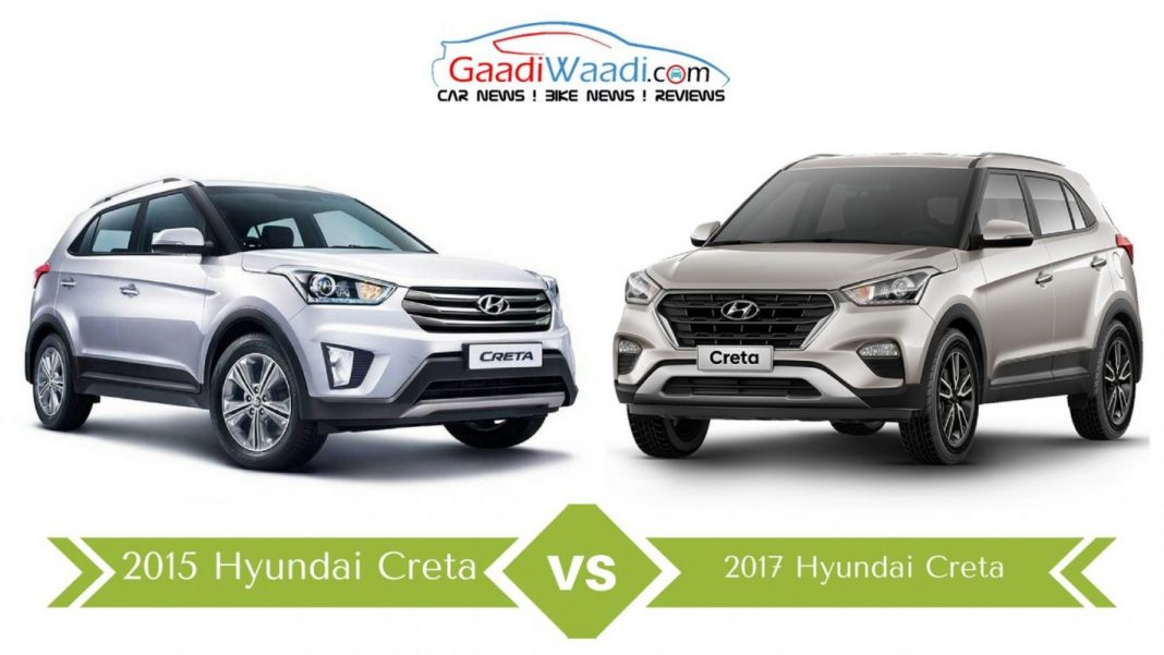 2017 new hyundai creta vs old hyundai creta comparison