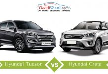 Hyundai creta vs hyundai tucson sun comparison4