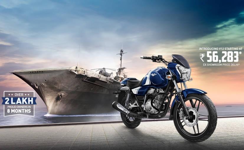 bajaj-v12-launched