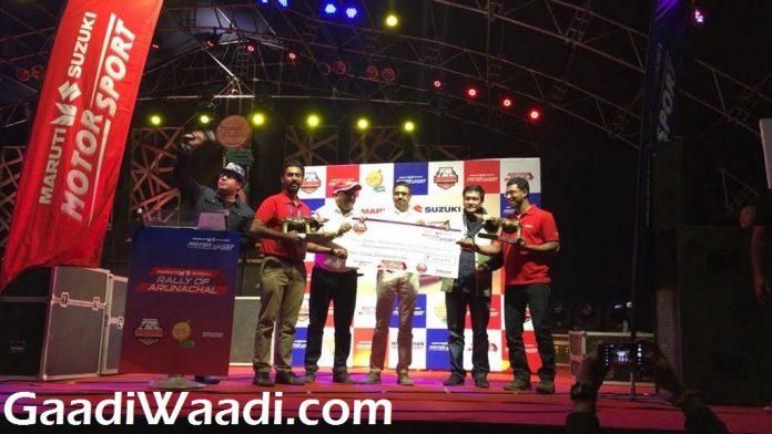 Maruti Suzuki Arunachal Rally Prize Distribution Ceremony