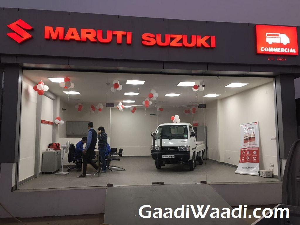 Maruti Suzuki Commercial Showroom Opens in Gurgaon 4