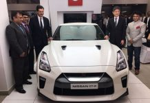 Nissan High Performance Centre (NHPC) India