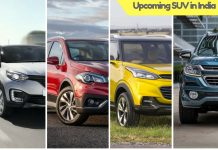Upcoming suv in India 2017