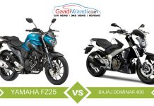 BAJAJ DOMINAR 400 VS YAMAHA FZ25 COMPARISON-4