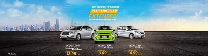 Chevrolet Cruze discount special year end offer