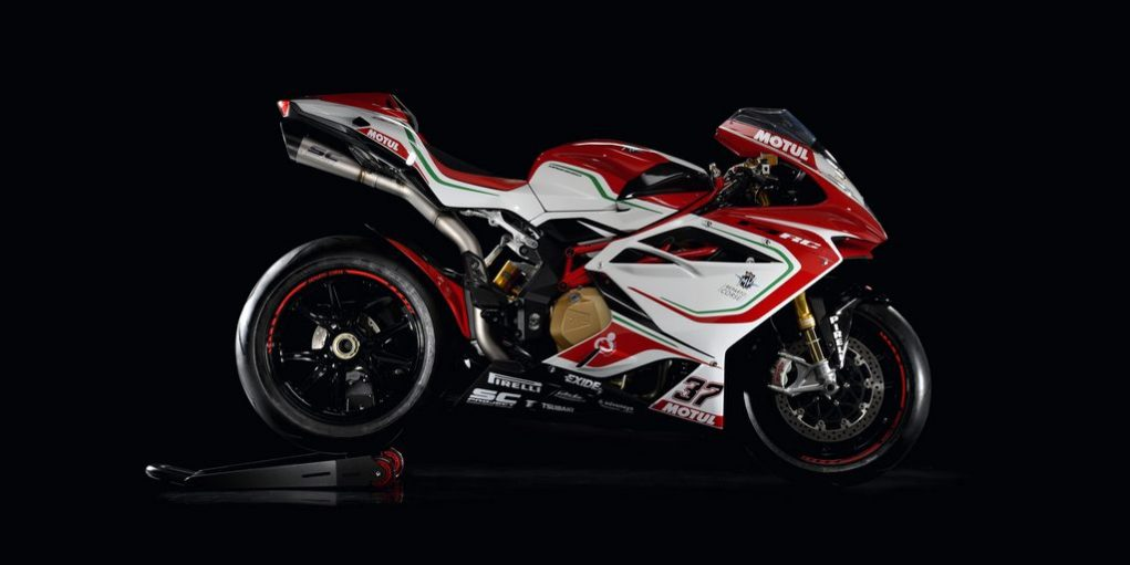 MV Agusta F4 RC launched in India 2