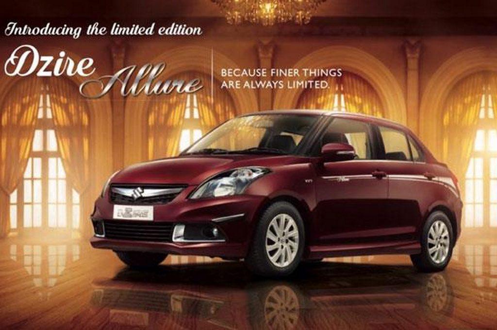 Maruti Suzuki Dzire Allure Special Edition