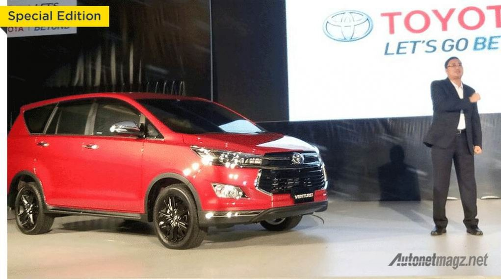 Range Topping Toyota Innova Venturer Edition Launched In