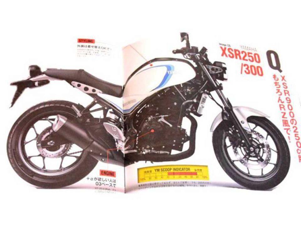 Yamaha XSR300 to Resurrect the Legacy of Iconic RD350