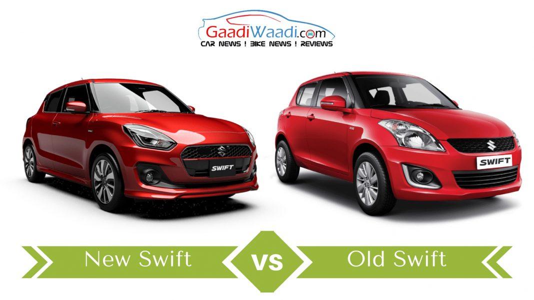 new swift 2017 vs old swift 20133