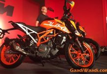 2017 KTM Duke 390, 2017 KTM Duke 250, 2017 KTM Duke 200 India Launch 1