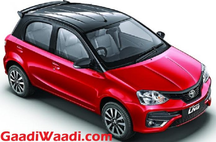 2017 toyota etios liva adorns dual tone colour scheme and additional