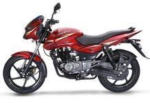 Bajaj Pulsar 150 2017 Price BSIV 5