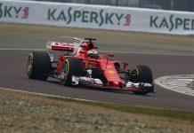 Ferrari SF70H 2017 F1 Car Kimi Raikkonen