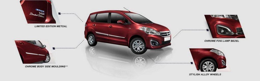 Maruti Suzuki Ertiga Limited Edition 2