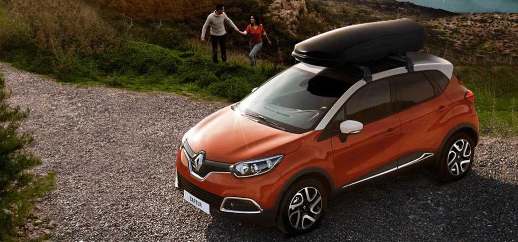Renault-Captur.jpg