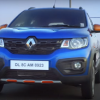 Kwid Climber front end