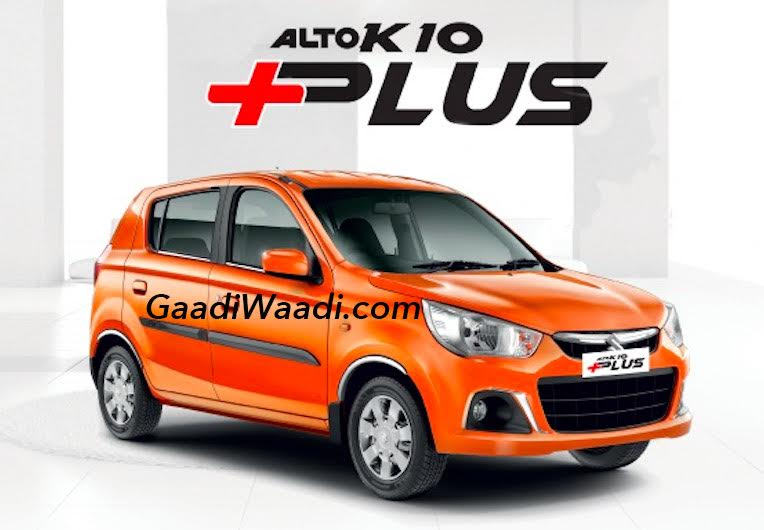 Maruti Alto K10 Plus Special Edition