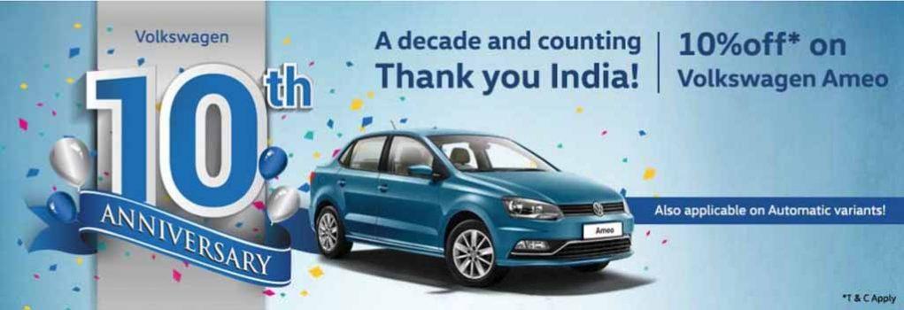 Volkswagen-Ameo-Discount.jpg