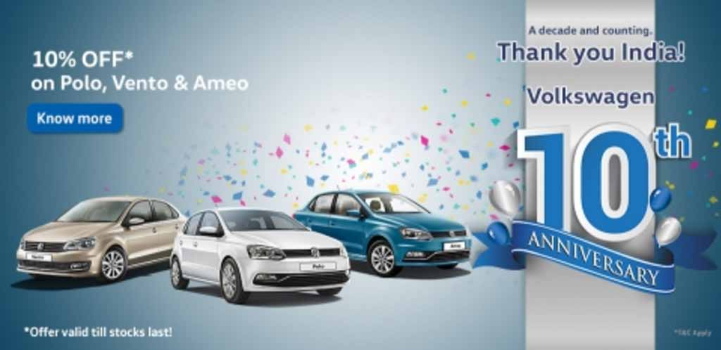 Volkswagen-India-Anniversary-Discount.jpg