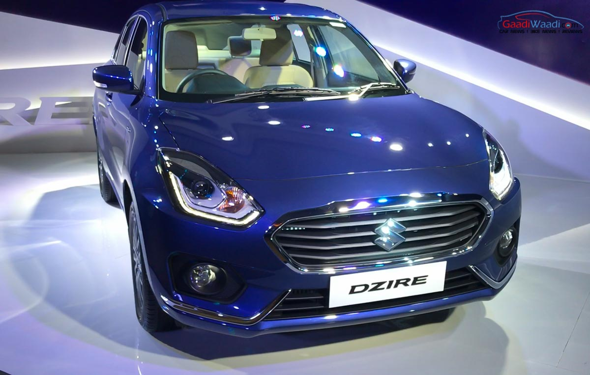 2017 Swift Dzire Launched India