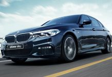 BMW 5-series long-wheelbase