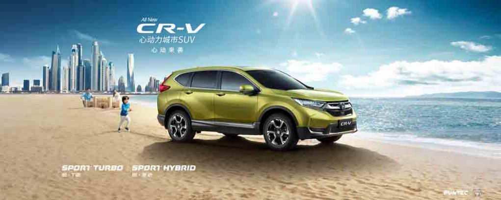 Honda-CR-V-Sport-Hybrid.jpg