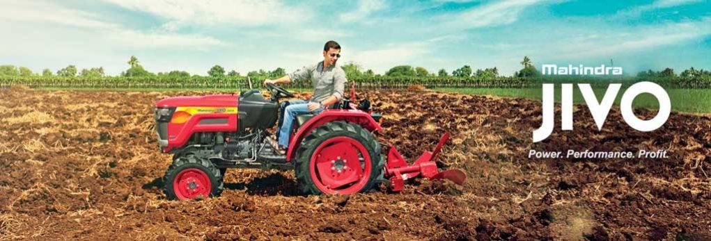 Mahindra-JIVO-Tractor-1.jpg