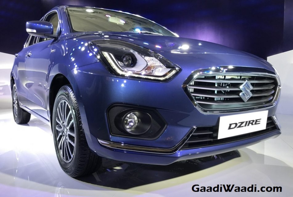 Maruti Dzire 2017 Front Grille