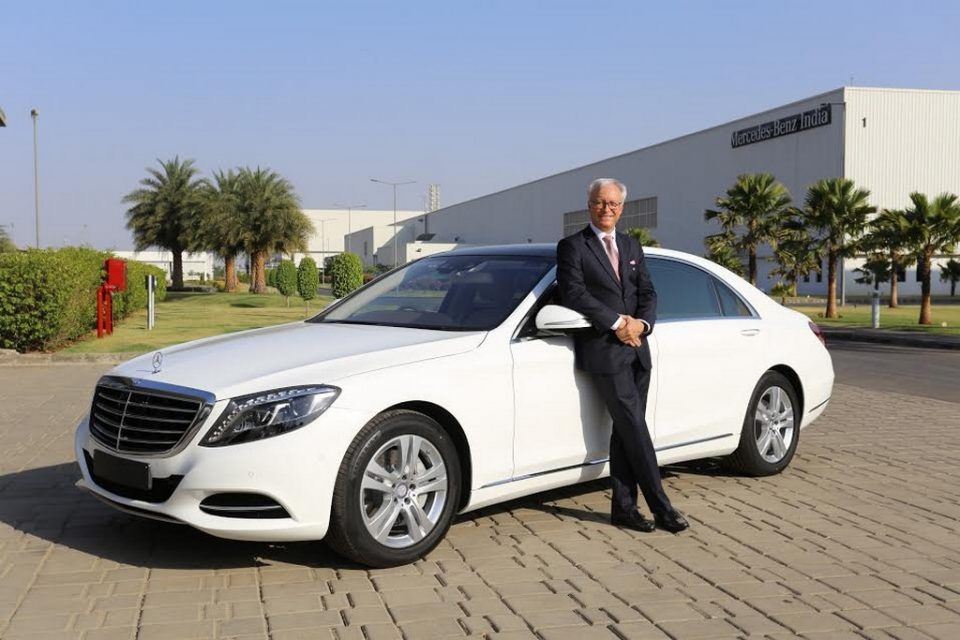 Mercedes S-Class Connoisseur's Edition