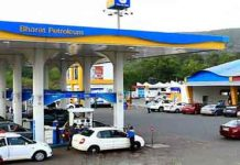 Petrol-Pump.jpg