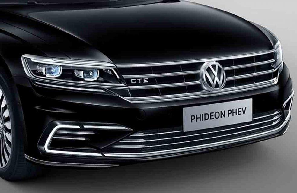 Volkswagen-Phideon-PHEV-3.jpg