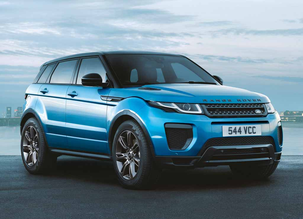 Range Rover Evoque Landmark Edition Launched Price Engine Specs