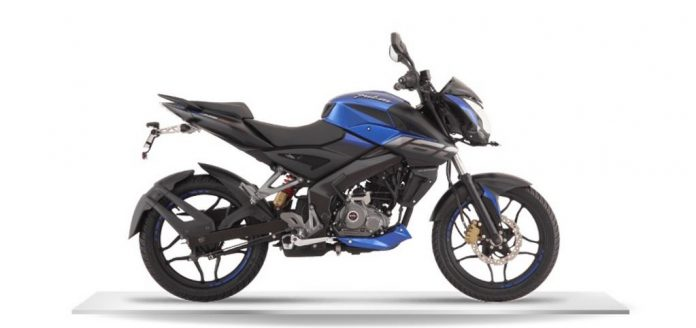 Bajaj Pulsar NS160 Launched in India 4