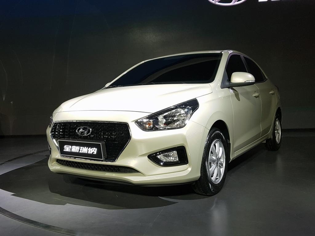 Hyundai Reina Sedan  Verna Based  Unveiled At Chongqing Motor Show