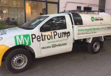 My-Petrol-Pump.jpg