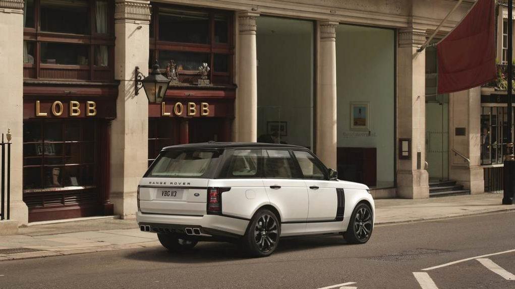 Range Rover SVO Design Pack 2