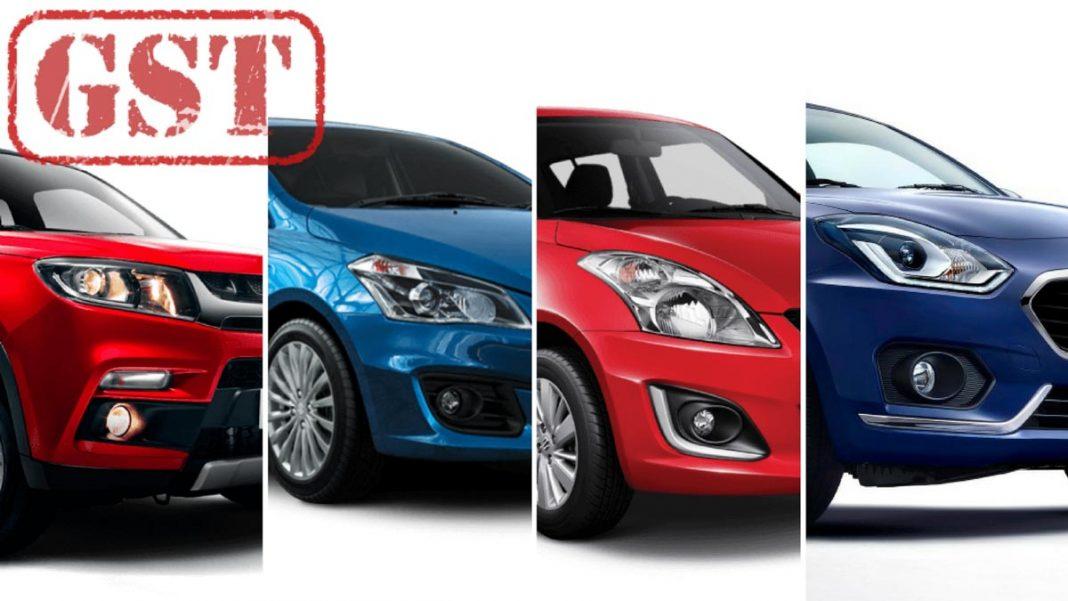 Maruti Suzuki Cars Prices after GST