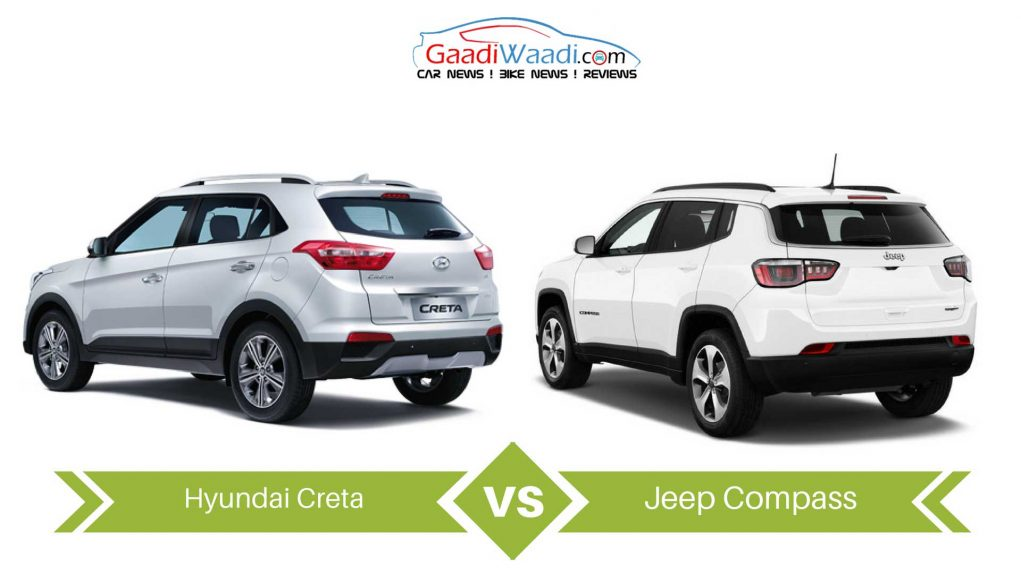 jeep compass vs Hyundai creta compariosn5