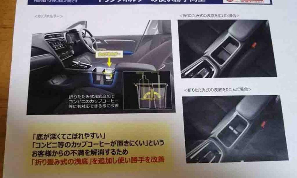2017-Honda-Shuttle-1.jpg