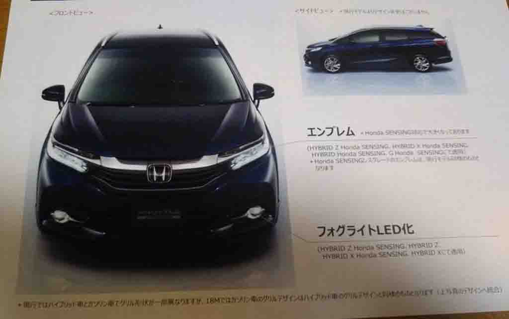 2017-Honda-Shuttle-2.jpg